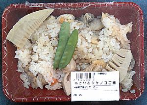 季節商品 あさりとタケノコご飯