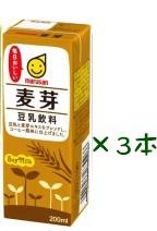 マルサン 麦芽豆乳