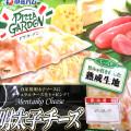 伊藤ハム ピザガーデン明太子チーズ