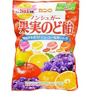 ノンシュガ-果実のど飴