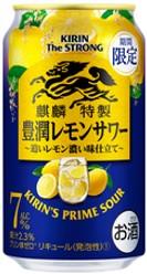 キリン 豊潤レモンサワー