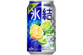 キリン 氷結レモンライム