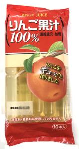 しんこう りんご果汁100%