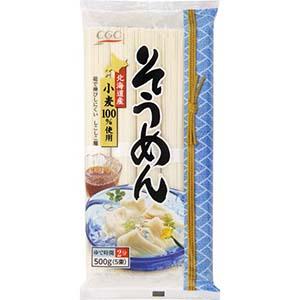 そうめん 北海道産小麦100%