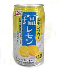 塩レモンサワー