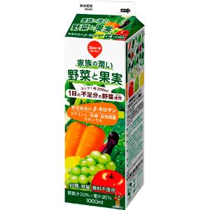 NEW家族の潤い野菜と果実
