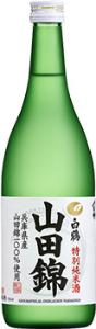 白鶴 山田錦100%使用 特別純米酒