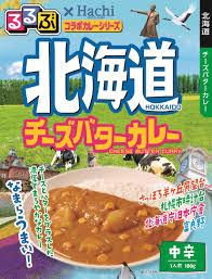 ハチるるぶコラボ 北海道チーズバターカレー 中辛