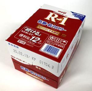 明治 R1飲むヨーグルト低糖低カロリー