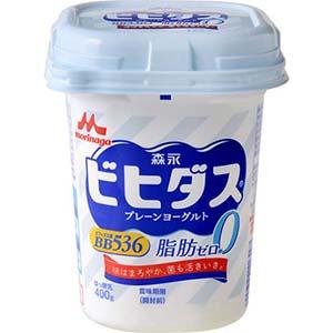 ビヒダス脂肪0ヨーグルト