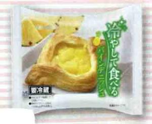 ヤマザキ 冷やして食べるパインデニッシュ