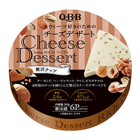 QBB チーズデザート 贅沢ナッツ