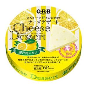 QBB チーズデザート 瀬戸内レモン