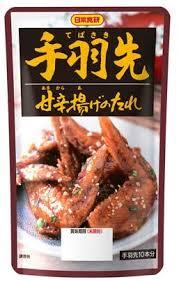 日本食研 手羽先 甘辛揚げのたれ