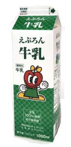 えぷろん牛乳