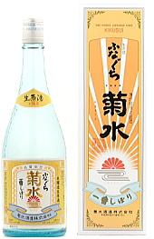 菊水酒造 ふなぐち菊水 一番しぼり