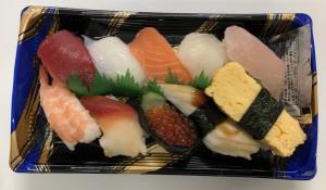 魚河岸にぎり寿司