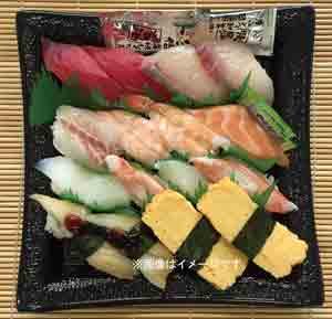 ファミリーパック寿司
